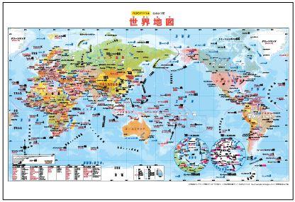 世界 地図 印刷 用 a4