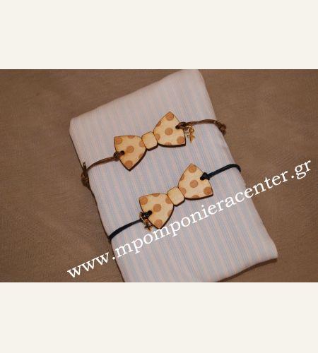 Μαρτυρικό παπιγιόν βραχιόλι ξύλινο με χάραξη πουά με χρυσό σταυρό