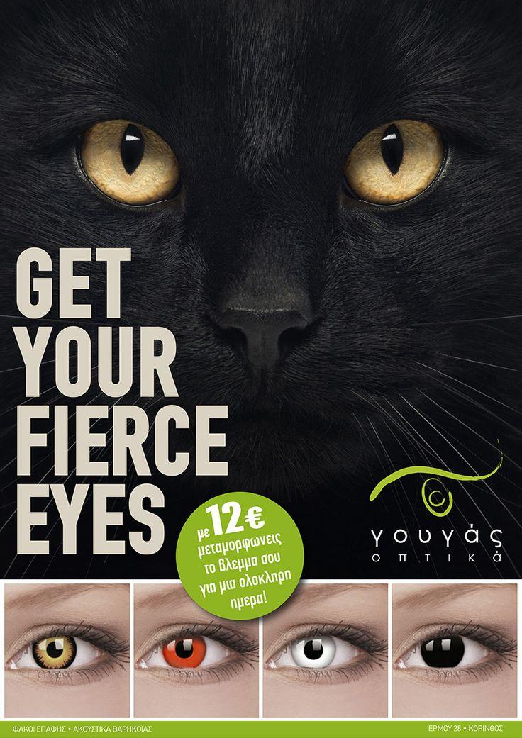 έγχρωμοι ημερήσιοι φακοί επαφής - dailies funny color contact lenses crazy lens