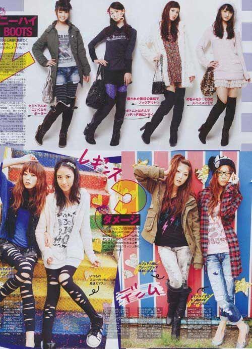 Teens Japanese Inspired Teen 64