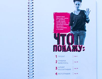 "Check out new work on my @Behance portfolio: ""портфолио"" http://be.net/gallery/40311347/portfolio"