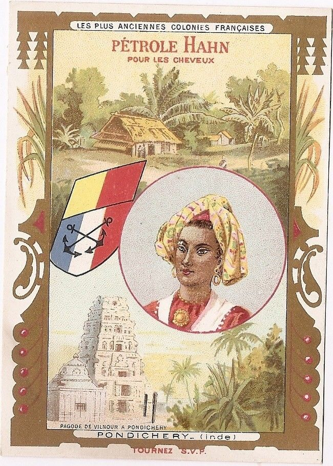 Pondichéry  - -  Inde - Colonies Françaises -