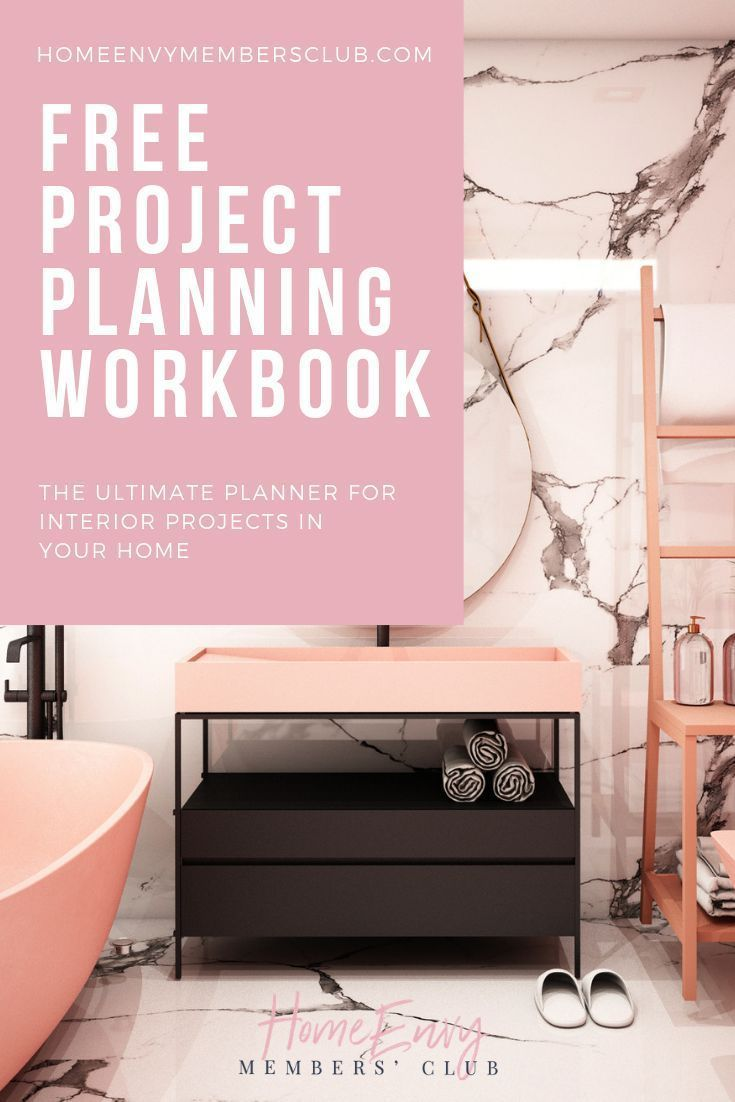 Your Free Interior Design Project Planner Home Envy Members Club