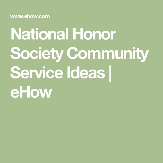 essay national service