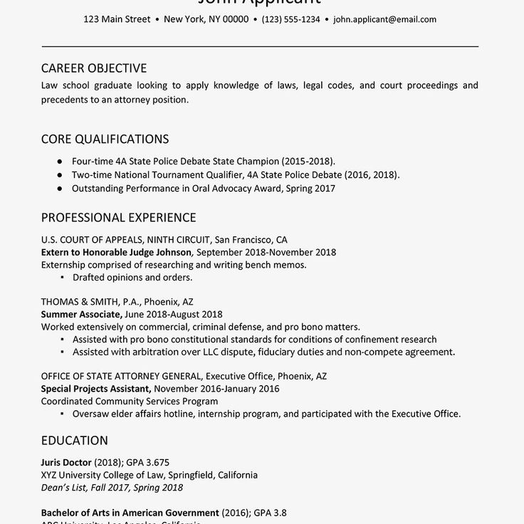 32 Inspirational Law School Resume Examples in 2020