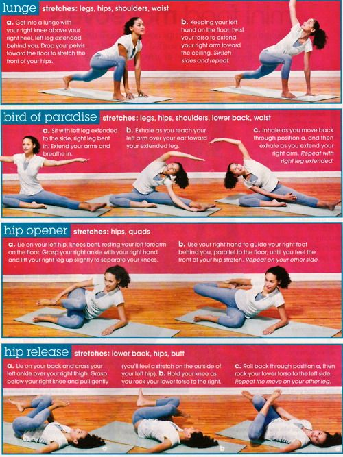 Hip opening exercises (@Jenna Krantz this is for you! Opening up your hips is good for lower back pain ;) )