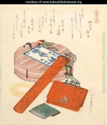Surimono Uma (No) Senbetsu. Cadeau D'Adieu - Katsushika Hokusai - www.katsushikahokusai.org