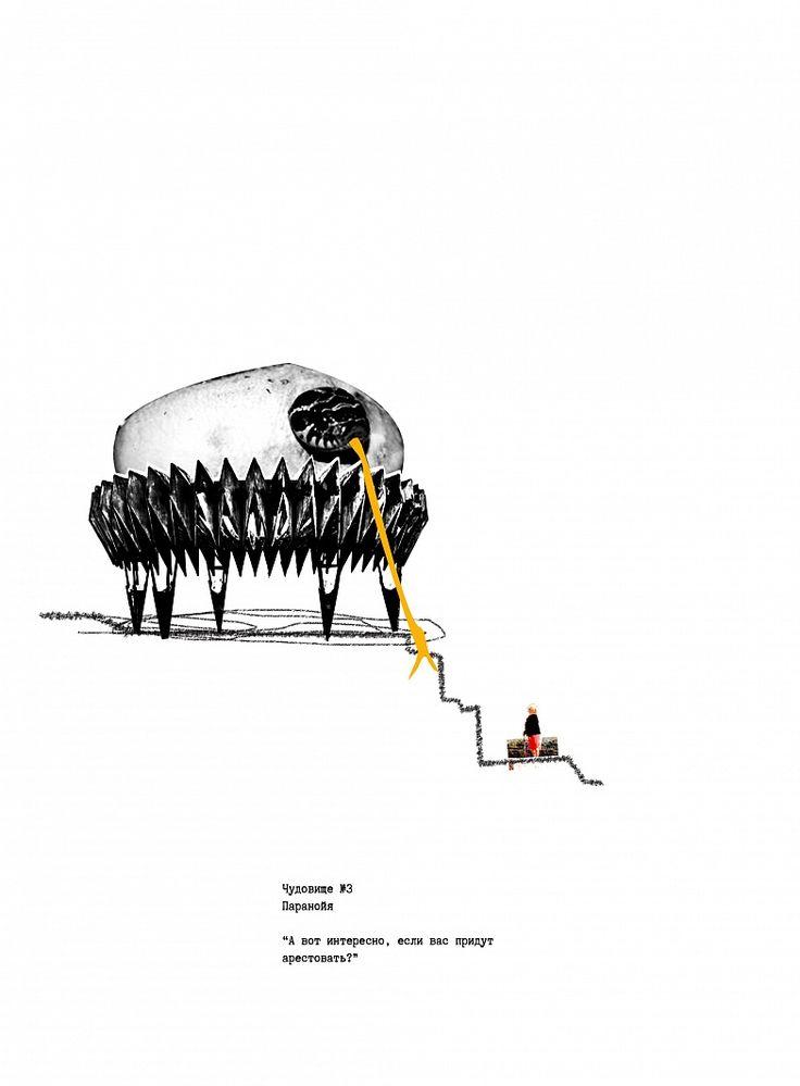Произведения иллюстраторов были представлены на выставке «Булгаков. Две биографии»