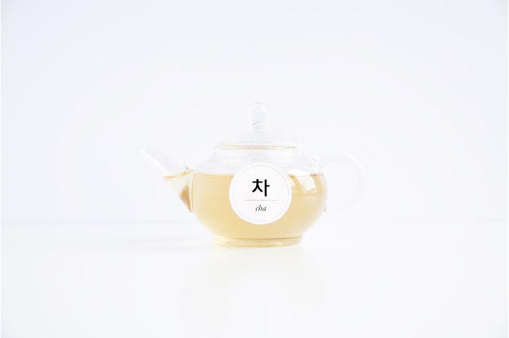 Hangeul - Tea