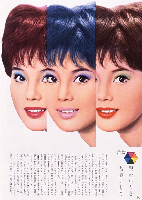 Asyalı kadınlara özel makyaj uygulamaları  1950'li yıllarda, siyah saçlı ve koyu renk gözlü Japon kadınlar bile mavi ya da yeşil far kullanmayı tercih ediyorlardı. Ancak, bu son Amerikan modası, Asyalı kadınların cilt tonlarıyla bütünlük sağlamıyordu. Shiseido, Asyalı kadınların cilt tonlarına uygun renkler tasarladı ve bu renkleri doğru uygulama teknikleri anlatan rehberler geliştirdi.