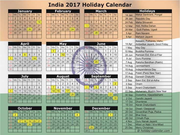 Best 25+ 2016 holiday calendar ideas on Pinterest School holiday - holiday calendar template