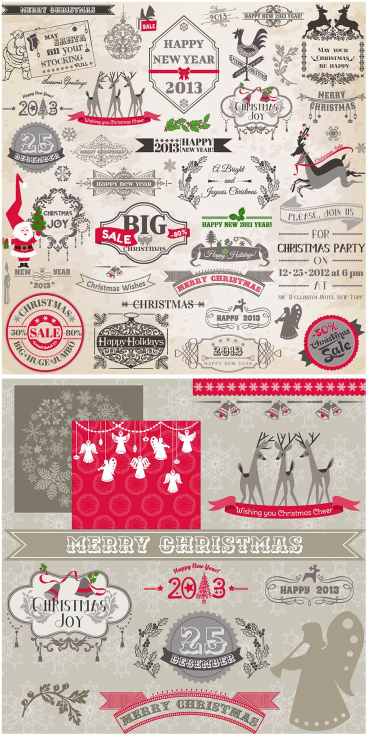 Ornate Christmas lettering vector images * free for download
