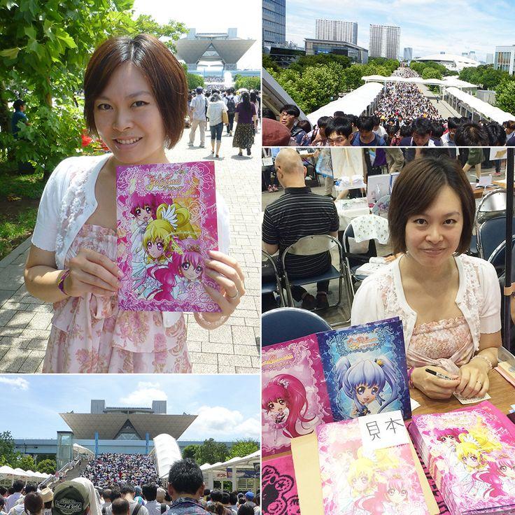 Comiket (Tôkyô, JAPAN): Aug 15, 2014 #comiket #comiket86 #コミックマーケット #コミックマーケット86 #コミケット #コミケ #C86