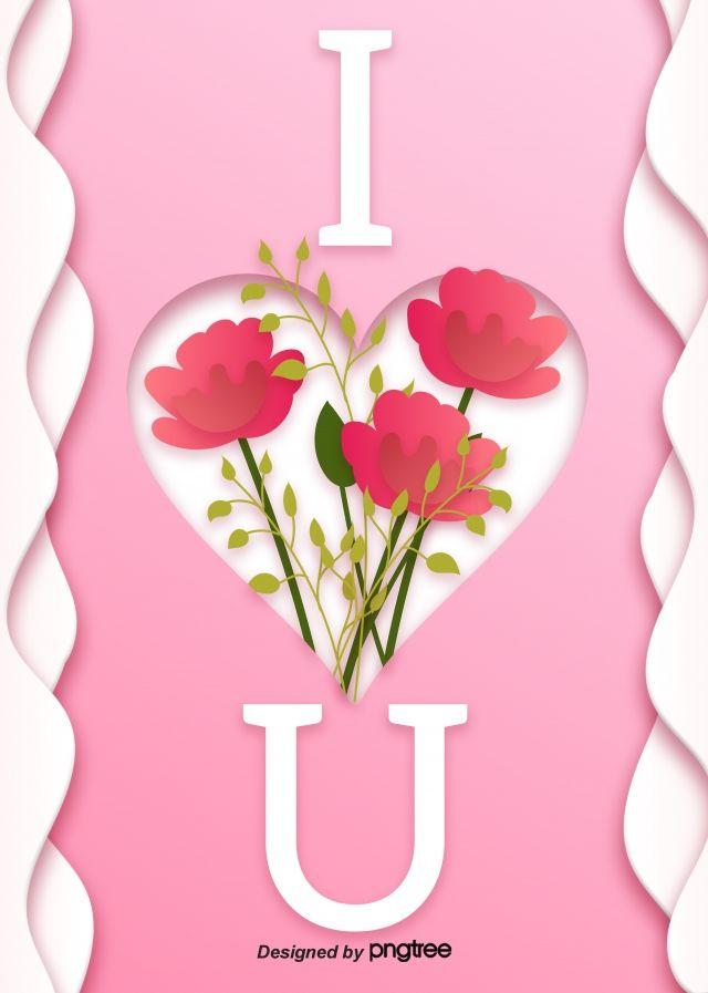 Origami Flor De Fundo Dia Dos Namorados Romantico Com Imagens