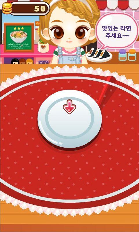 쥬디의 라면 만들기  -  어린 여자 아이 요리 게임 - screenshot