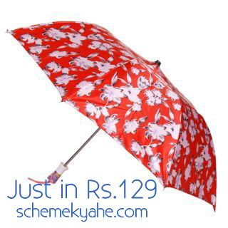 Get MultiColored Umbrella in Just Rs.129 at Shopclues