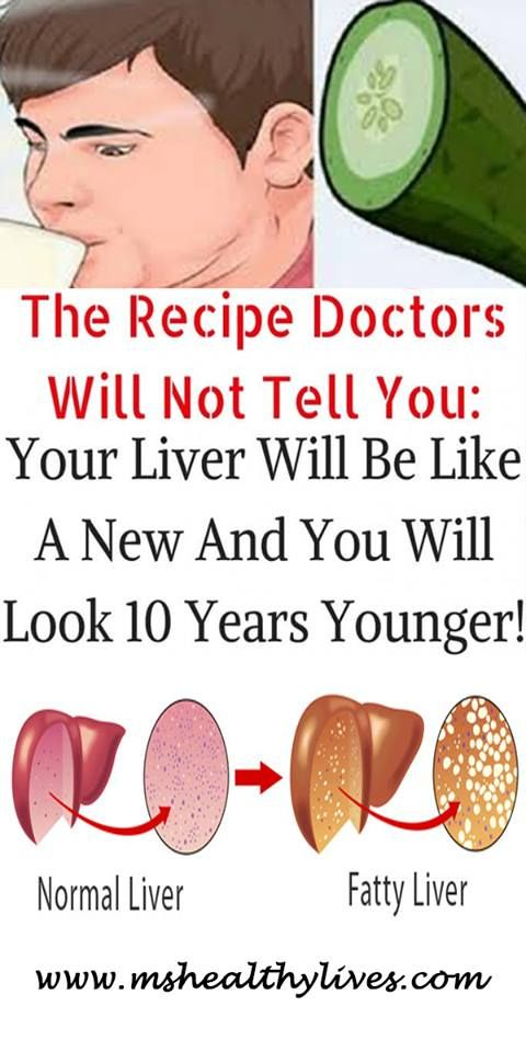 The Recipe Doctors Will Not Tell You: Your Liver Will Be Like A New And You Will Look Younger!