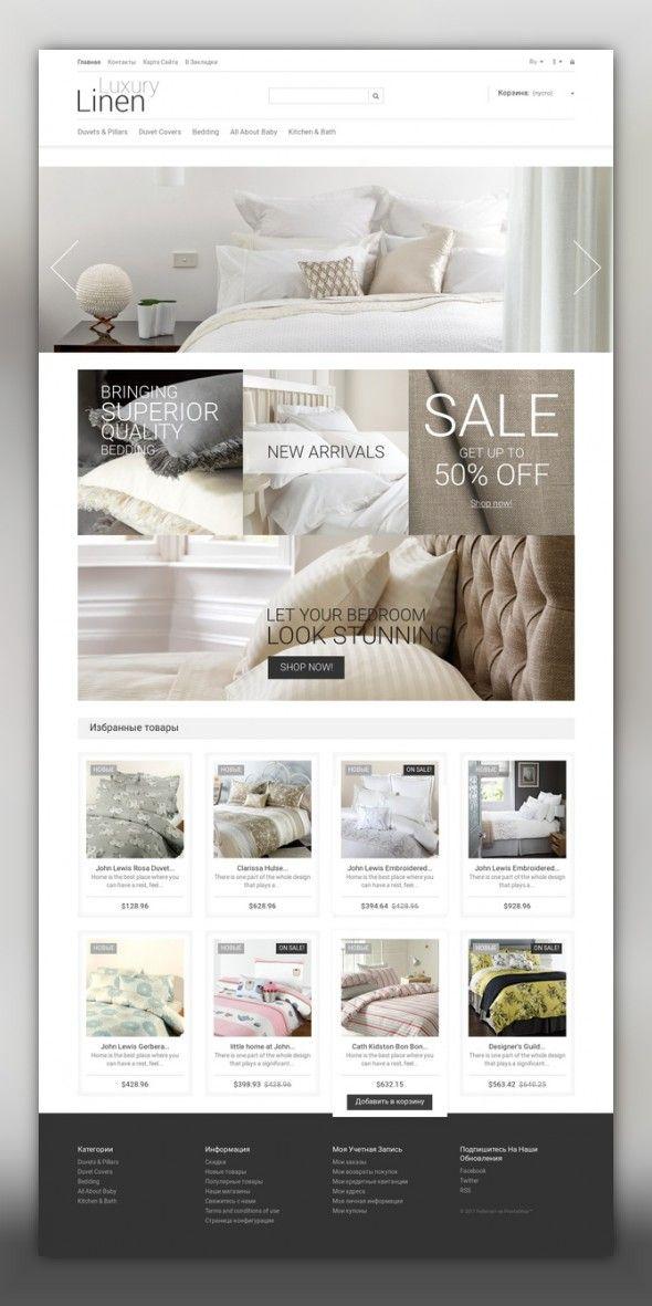 Luxury Linen Store PrestaShop Theme E-commerce Templates, PrestaShop Themes, Design & Photography, Design, Interior & Furniture Templates, Decor, Home Decor Templates