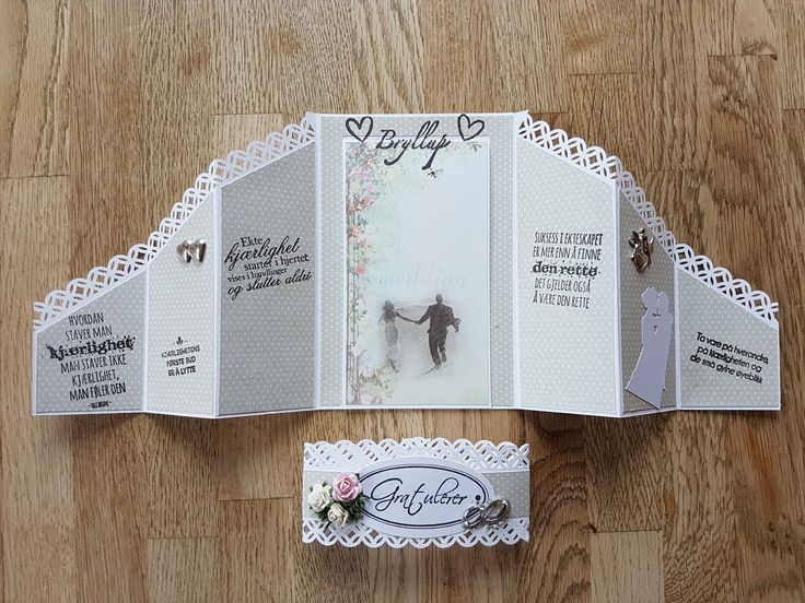 Bryllupskort 2017 - zig zag - inni med flappen nede
