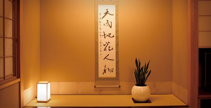 96 best images about japanese home wabisabi on pinterest for Japanese tatami room design