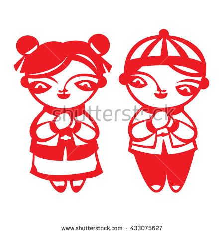 Red paper cut Chinese Boy and girl symbol isolate on white background