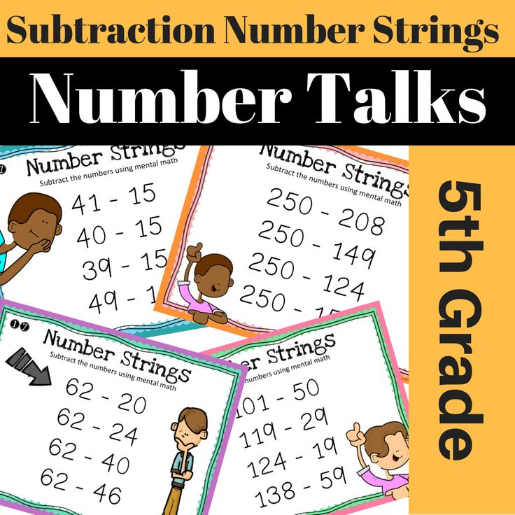 Number Talks Subtraction Number Strings 5th grade from
