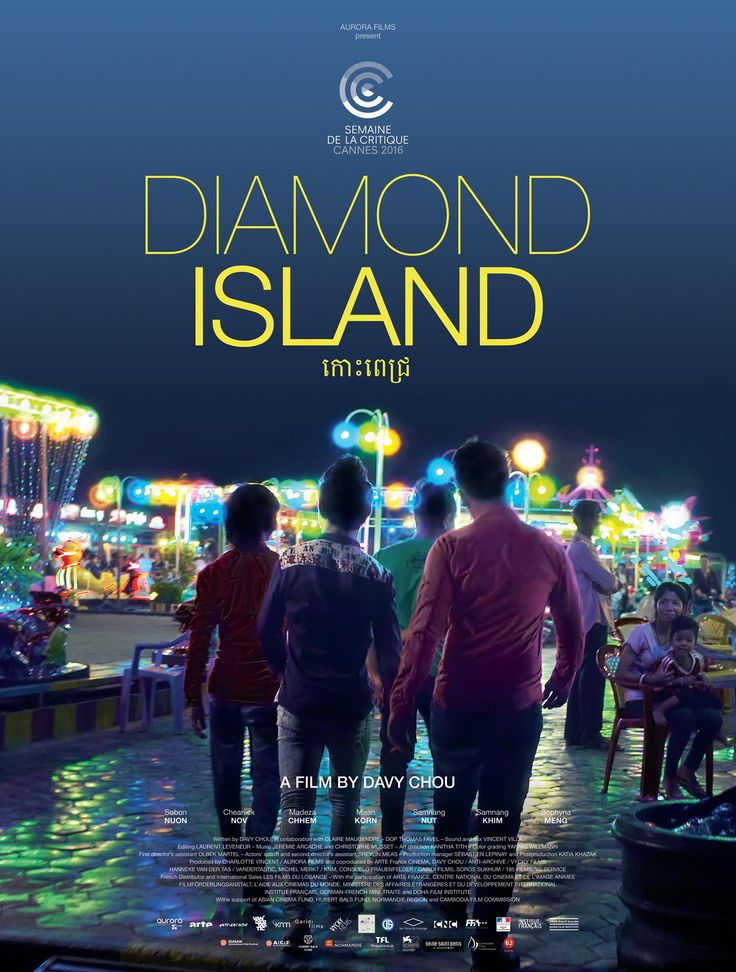 Diamond Island by Davy Chou. #Cannes2016 Semaine de la Critique.  Poster.