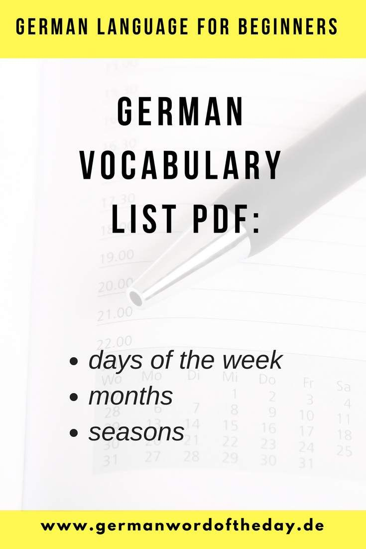 German Days Months And Seasons Vocabulary List Pdf Vocabulary List Vocabulary Grammar And Vocabulary