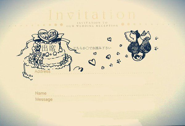 「大切な親友の結婚式だから♡カワイイ招待状の[出席]返信をしよう」に含まれるツイート画像