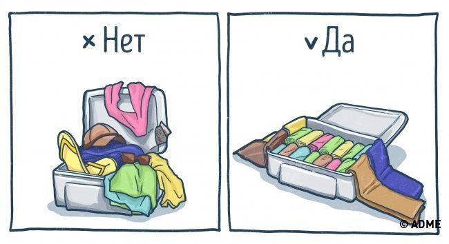 Вдоль стенок чемодана укладываем обувь, затем кладем во всю длину на дно длинные вещи, например брюки или сарафан, так, чтобы краями можно было накрыть всю упакованную одежду. На них кладем рулоны немнущихся вещей, затем рулоны более легкой и мнущейся одежды. Завершаем «пирамиду» легко мнущимися вещами, косметичкой, документами, хрупкими мелочами.