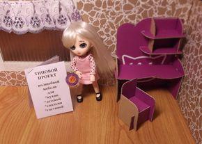 Трюмо-письменный стол. Творим волшебство для малышек обитсу. / Домики для кукол, мебель своими руками. Коляски, кроватки и другое / Бэйбики. Куклы фото. Одежда для кукол