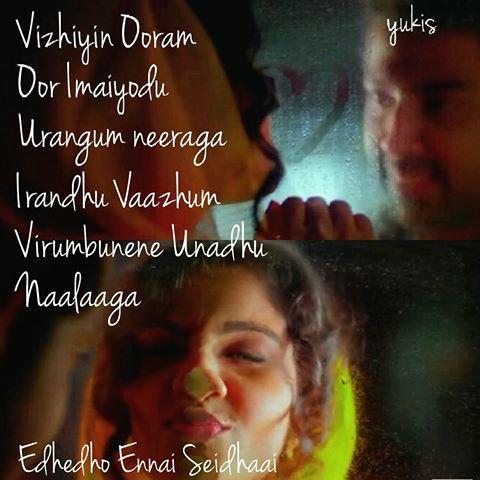Ni Sa Gari Sa  #love #memesofyukis #l4l #tamil #song #lyrics #tamilsonglyrics #like4like #likeforlike #tbt #f4f