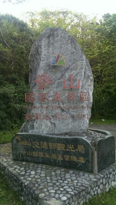 Just outside Nanzhuang