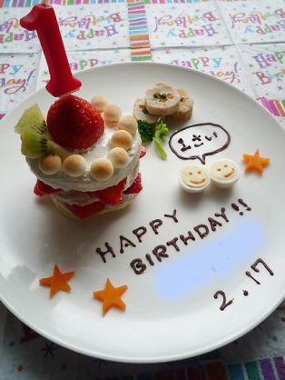1歳誕生日 - Yahoo!検索(画像)