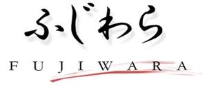 Fujiwara Restaurant in Frankfurt-Sachsenhausen (http://www.fujiwara-restaurant.de/)
