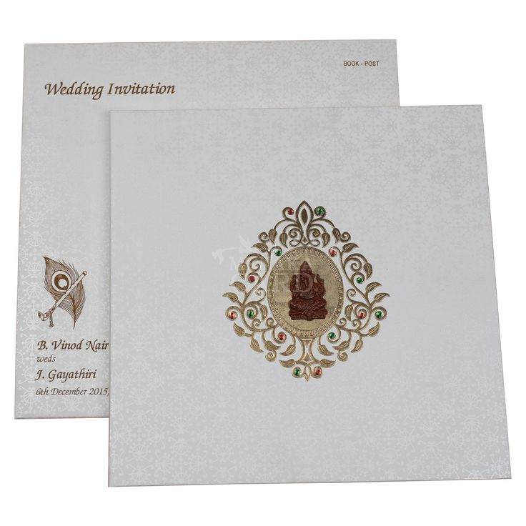 10 best Muslim Wedding Cards images on Pinterest