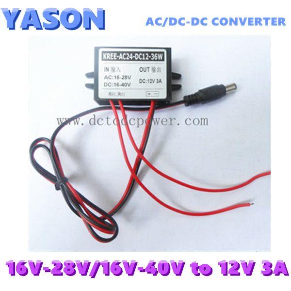 AC-DC converter AC(16V-28V)/DC(16V-40V)to DC12V 3A 36W | AC-DC