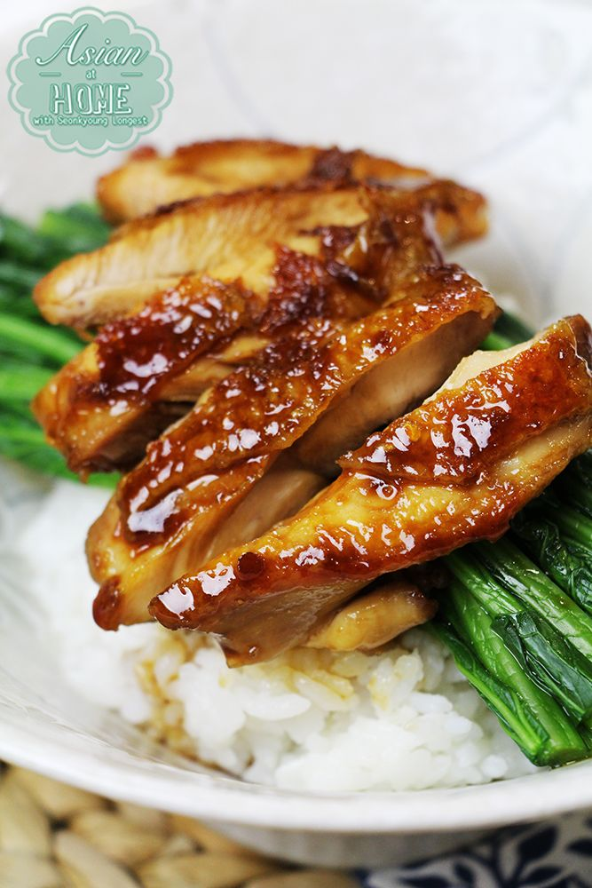 Chicken Teriyaki | Recipe | To share, Homemade and Read more