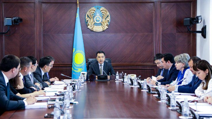 "Bakytzhan Sagintayev holds a meeting of the Board of Directors of JSC ""NMH ""Baiterek""  Today in Ukimet Uyi, the Prime Minister of the Republic of Kazakhstan Bakytzhan Sagintayev held a meeting of the Board of Directors of the joint stock company ""Baiterek National Managing Holding"".  http://s.pm.kz/ZCB9"