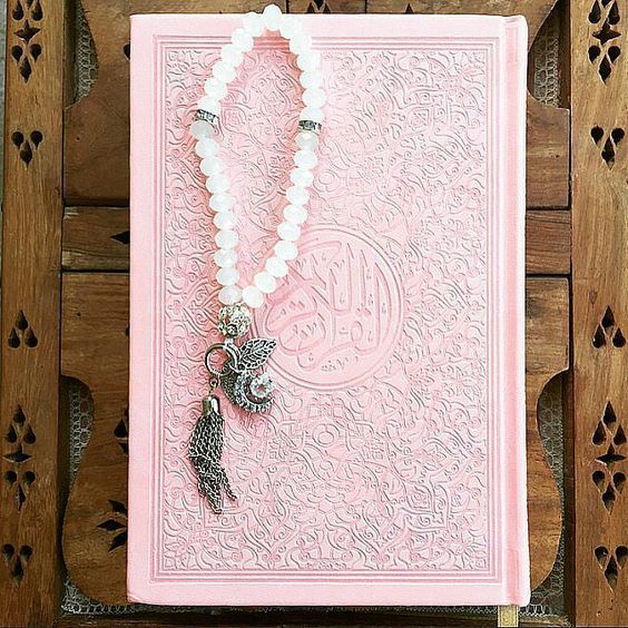 اجمل صور مصاحف ملونة خلفيات مصحف ملون صور مصاحف وردية فوتوجرافر Quran Book Quran Wallpaper Islam Quran
