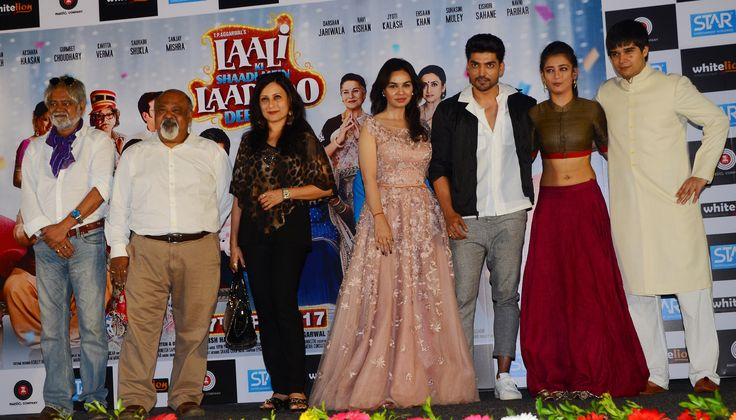 Actors Sanjay Mishra, Saurabh Shukla, Suhasini Mulay, Kavitta Verma, Gurmeet Choudhary, Akshara Haasan and Vivaan Shah at the trailer launch of their film Laali Ki Shaadi Mein Laaddoo Deewana
