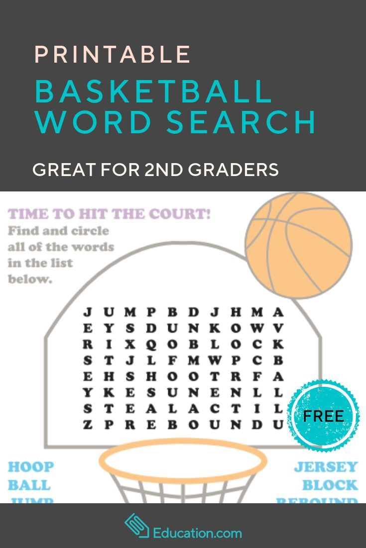 Basketball Word Search Worksheet Education Com Education Com Word Puzzles Worksheets
