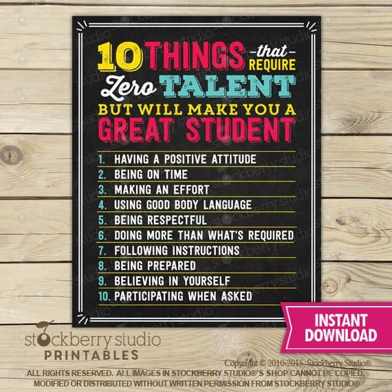 Printable 10 Things That Require Zero Talent Instant Download
