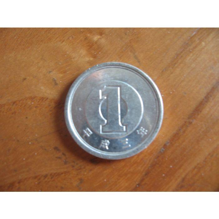 1991? 1 Yen Japanese Aluminum Coin  #Yen #Japanese #Japan #Aluminum #Coins #CoinCollecting #eBid