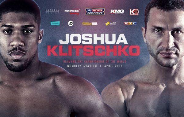 How to Watch Joshua vs Klitschko Live Online?