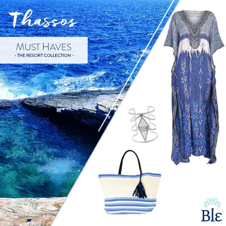 Spending summer in #Thassos? Add a colorful kaftan, elegant jewellery and your beach bag to your suitcase and get ready to impress when strolling at the beaches of Thassos! https://www.facebook.com/BleCollection/photos/a.1998130553744935.1073741828.1947233738834617/2071839579707365/?type=3&theater #BleResortColletion #BleSummer #SummerClothes #SummerOutfit #SummerStyle#Style #Fashion #Kaftans #Jewellery #BeachBag #GreekSummer #GreekIslands#SummerHolidays #Holidays