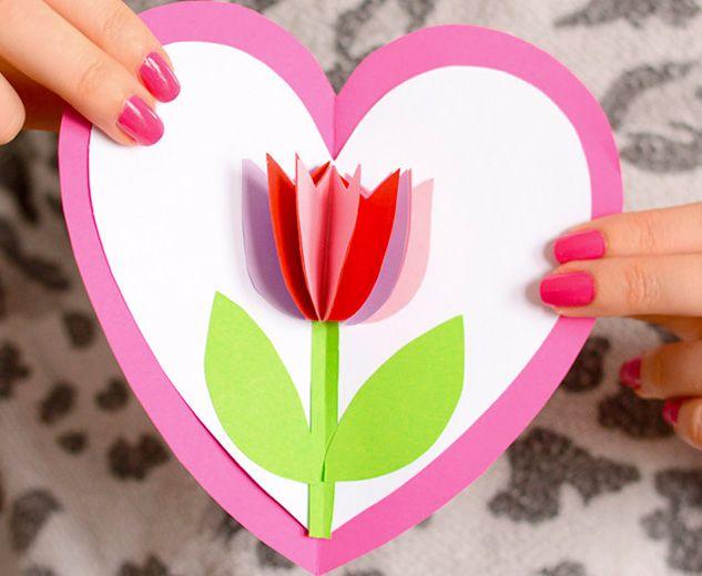 Открытка подарок ко дню матери своими руками