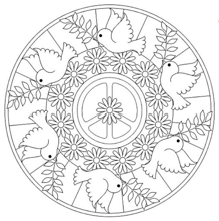 Mandala 642, Creative Haven Groovy Mandalas Coloring Book, Dover Publications