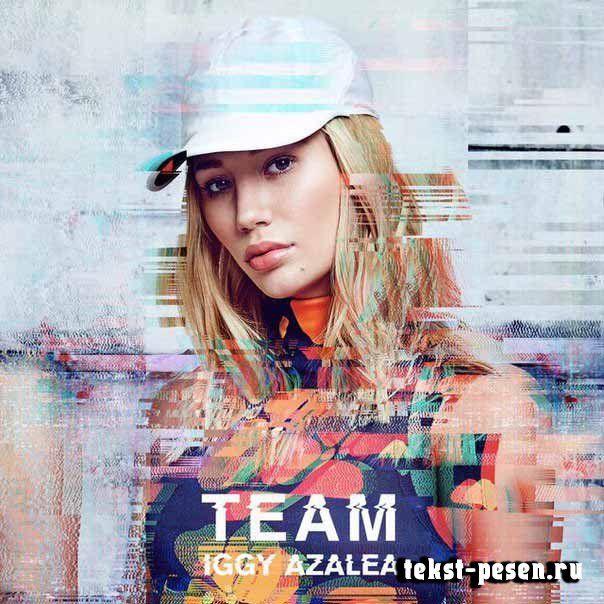 Lyrics / Перевод Iggy Azalea - Team