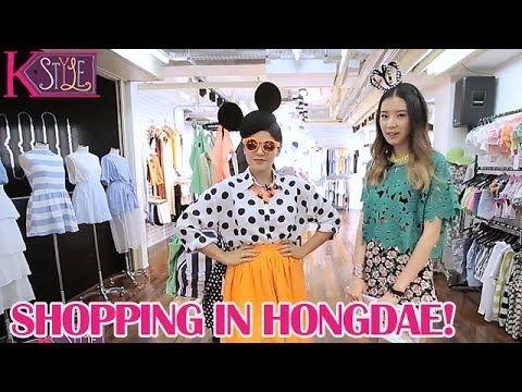 K-Style #5 - Shopping in Hongdae